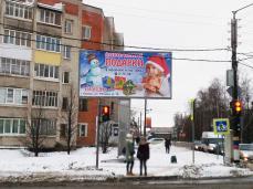 ст-В Перекресток улиц Пушкина и 30 лет Победы