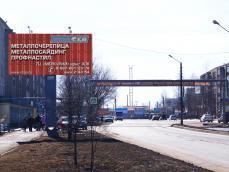 """2-В ул. Кооперативная 6, магазин """"Водолей"""""""
