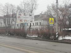 9-А ул. Пушкина (напротив школы №8)