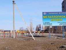 7-А БАМ, въезд в город по Ульяновской трассе