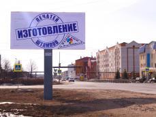 6-В Перек-ок ул. 30 лет Победы и ул.Чернышевского