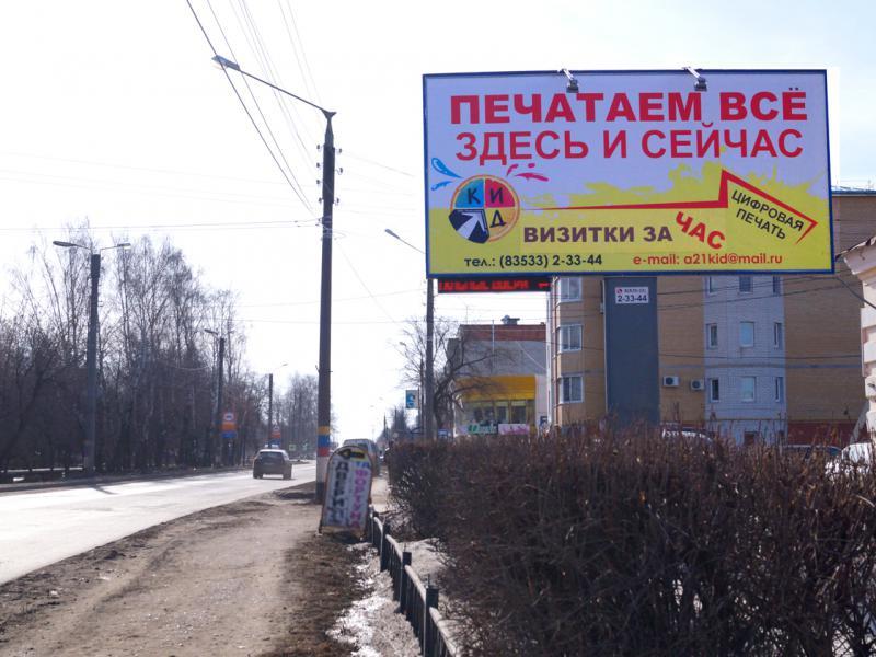 4-А ул. 30 лет Победы 8, Типография
