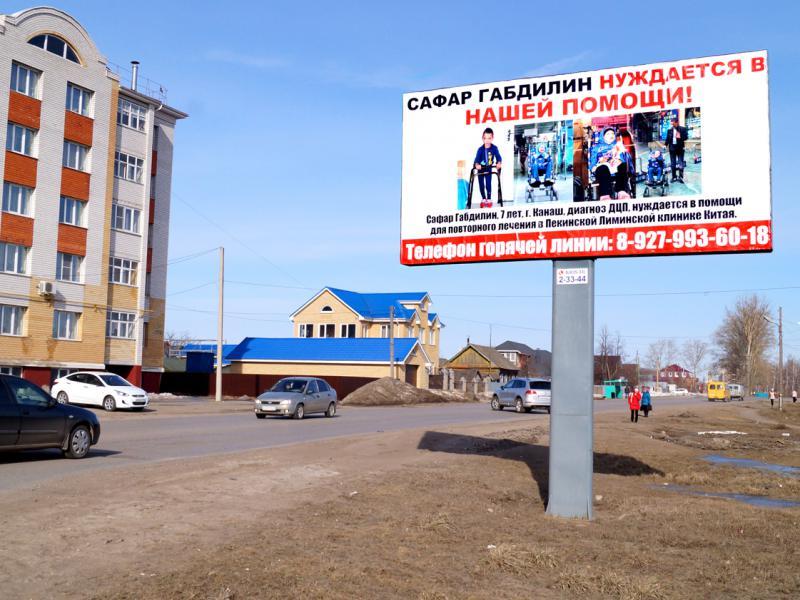 6-А Перек-ок ул. 30 лет Победы и ул.Чернышевского