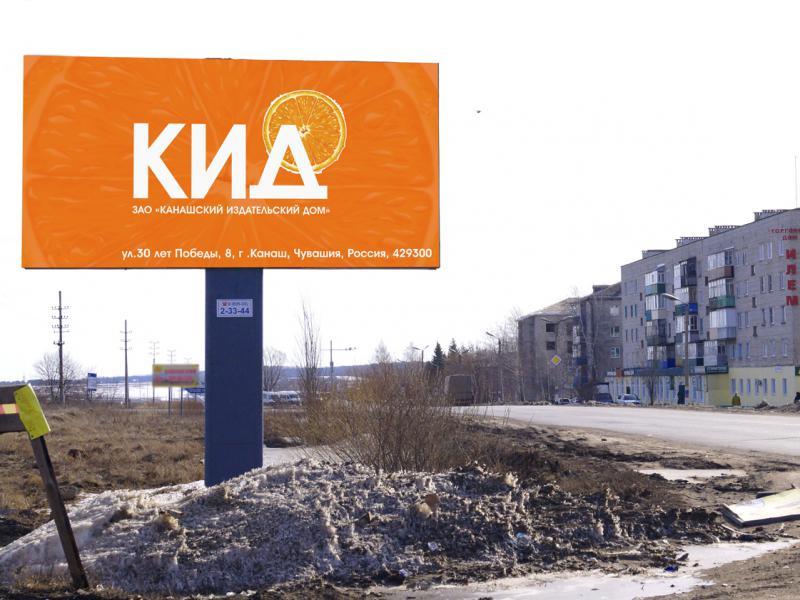 8-В Вост. район, д.14, въезд в город со стороны Янтиково