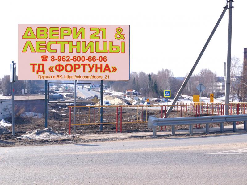 7-В БАМ, въезд в город по Ульяновской трассе