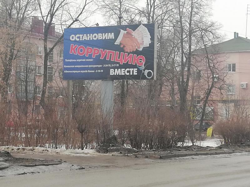 9-Б ул. Пушкина (напротив школы №8)