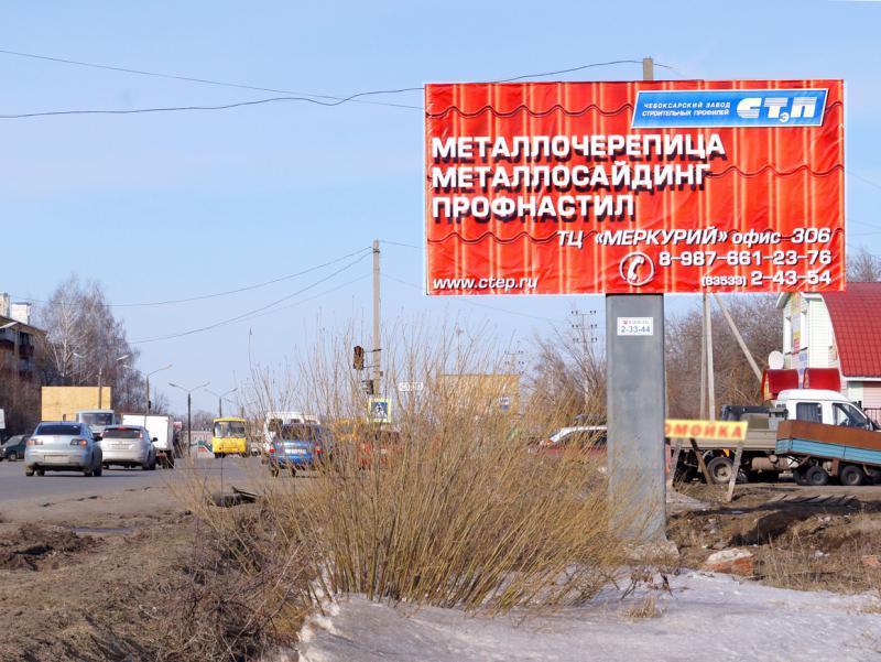 8-А Вост.район, д.14, въезд в город со стороны Янтиково