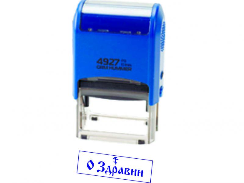 Оснастка автоматическая 60х40 мм