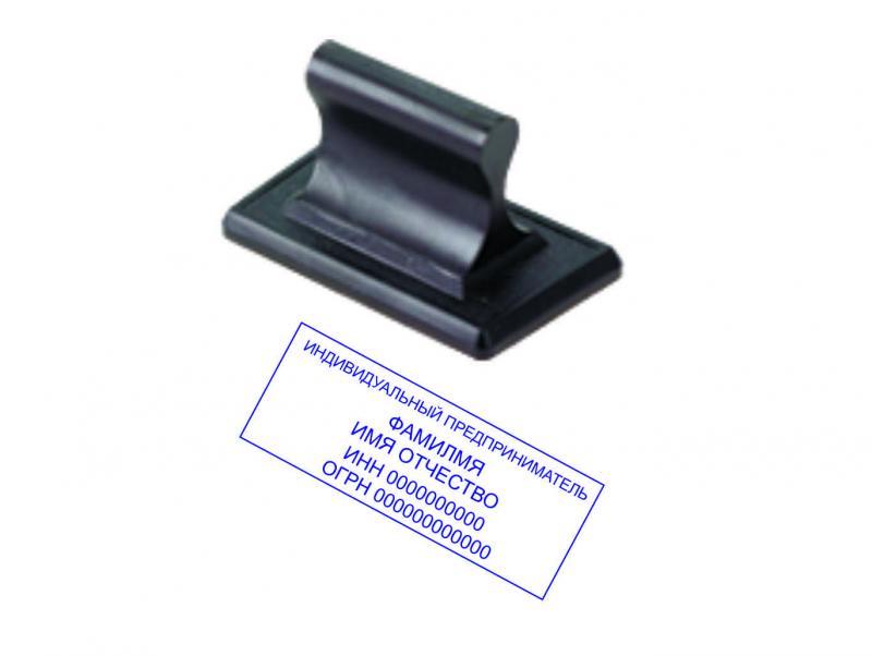 Оснастка пластиковая прямоугольная