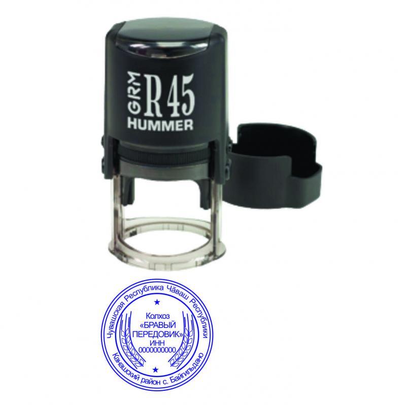 Оснастка автоматическая с диаметром 45 мм